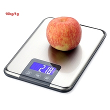 10kg 1g Digital Scale Electronic Kitchen Food Jewelry Balance Stainless Steel Platform Touch Bottom LCD Backlight Electronic