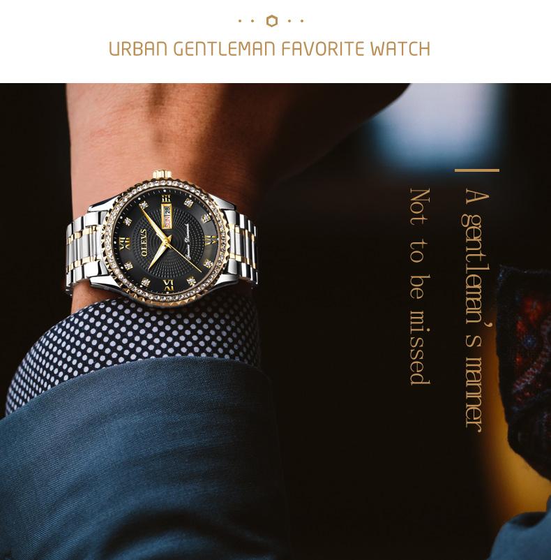 ساعة يد رجالي عالية الجودة مرصعةبالماس 2