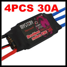 4PCS/Lot Mystery Fire Dragon 30A Brushless ESC RC Speed Controller For F450 F550 RC Quadcopter(China)