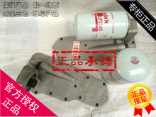 automobile engine oil filter assembly for LF3349 Dongfeng Cummins JX0814A(China)