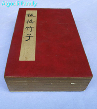 "Collection Chinese Classic Old calligraphy painting ,Famous painter Zheng Banqiao ""Bamboo"" Book painting"