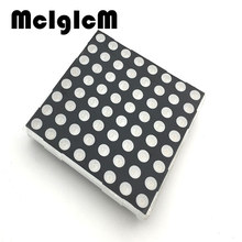 70023 60mm Square 8*8 Red Color 5mm LED Common Anode Matrix Screen - Super Bright 60mm*60mm led matrix