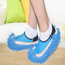 Hot 1 Pc Creative Lazy Person Shoes Covers Unpick and Wash Home House Bathroom Dust Cleaner Wood Floor Practical Slippers 2017(China)