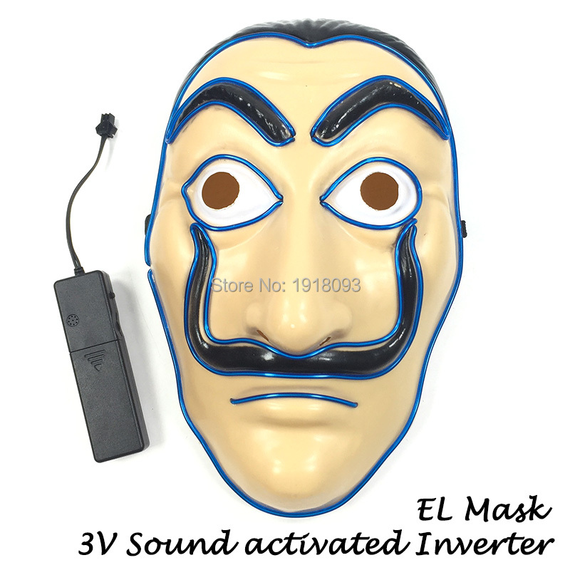 sound activated