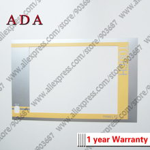 "Overlay for 6AG7102-0AA00-1AB0 Panel PC IL77 15"" TOUCH / 6AG7 102-0AA00-1AB0 Panel PC IL77 15"" TOUCH Protective Film"