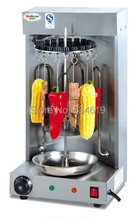 High quality small electric barbecue doner shawarma machine, rotary meat raosting grill, electric bbq kebab machine 220-240v