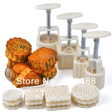 Moon Cake Mold 4 Hand Pressure Moulds + 12 Motifs Mooncake Molds Round & Square Cookie Cutters Cakes Tools A069