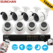 SUNCHAN 8ch 1080P AHD-H DVR 8PCS HD 2.0MP 1080P In/Outdoor Security Camera DVR Kits CCTV Home Surveillance System w/ HDD(China)