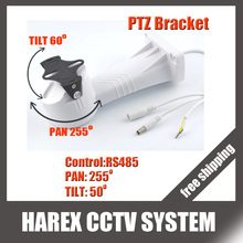PTZ bracket Electrical Rotating Bracket Pan Tilt installation/ stand/ holder cctv accessories for cctv camera, free shipping