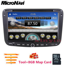 2 din Car radio audio dvd for GEELY Emgrand EC7 2012 2013 2014 Navigation GPS IPOD bluetooth TV accurate Russian menu+map card(China)