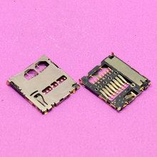 YuXi For Samsung Galaxy Note II N7100 E250S S Duos S7562 Ace 2 I8160 sim Card Tray Reader Module Slot Holder Socket(China)