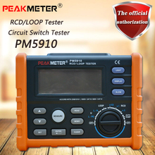 PEAKMETER PM5910 intelligent leakage switch tester, RCD / LOOP tester MS5910 data storage USB communication(China)