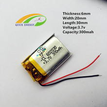 5pcs A quaty 3.7v 300mah -ion rechargeable battery 602030 mp3 battery from china manufacture(China)