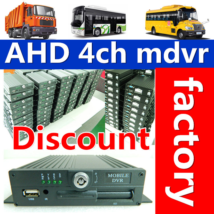 mdvr bus monitor host mobile alarm trigger video recorder 4ch mobile dvr sd card car VCR video recorder factory direct<br>
