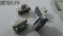 100pcs 2*4mm Light touch switch 2*4mm side key switch Mini micro switch 2mm*4mm Mobile phone key-press switch