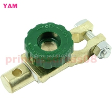 Universal Battery Terminal Disconnect Switch Link Automotive Cars Trucks Part #G205M# Best Quality(China)
