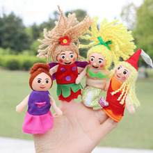 4pcs/lot Kids Funny Finger Puppets Toy Classic Children Figure Doll Mermaid Fairy Tale Story Telling Hand Puppet YH-17