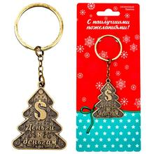 New year gift. 2016 cute / metal / Christmas tree key chain the Christmas ornaments keychain with the meaning of make big money