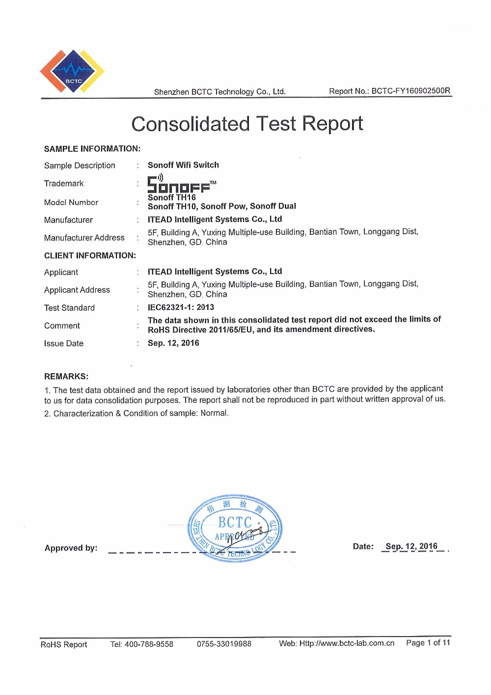 RoHS_Consolidated_Test_Report