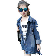 Korean Girls Coat Jacket Fashion Trend Casual Sequined Letters Teen Cowboy Clothes Long Girls Denim Jacket Kids Coat Girl