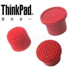 3 PCS / LOT original for IBM THINKPAD Laptop keyboard Little red riding hood, small red dot cap, red dot TrackPoint mouse cap