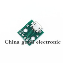 MICRO USB to DIP Adapter 5pin Female Connector B Type PCB Converter(China)