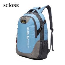 2017 New Fashion Brand Design Unisex Soft Handle Daily Life Casual Double-Shoulder Travel Backpack School Bags For Teenagers 3t