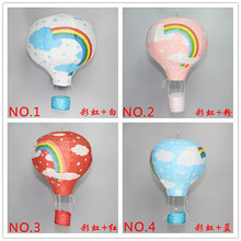 Paper Chinese wishing lantern 10 Pcs 30cm 8 color hot air balloon Fire Sky lantern for Birthday Wedding Party