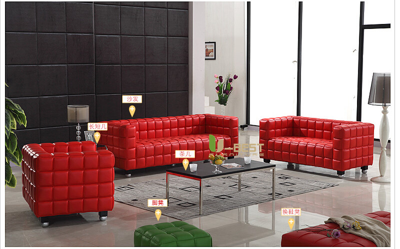 red-kubus-sofa-u-best-furniture-leather-sofa (1)