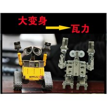 DIY Private custom stainless steel metal model finished removable insect Robots Deformable walle assembly machine(China)
