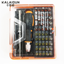 KAILAIDUN 53 in 1 Multi-purpose Precision Magnetic Screwdriver Set with Trox Hex Cross Flat Triangle Screwdriver for phone PC(China)