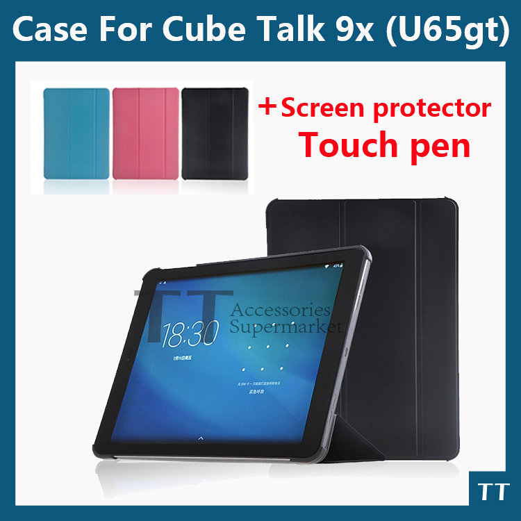 High quality case for Cube Talk 9x PU Leather Case Protective Cover for Cube U65GT tablet pc with wake sleep + free 2 gifts<br><br>Aliexpress