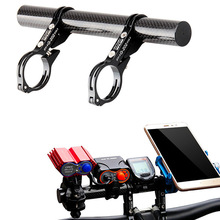 GUB Carbon Fiber Bike Bicycle HandleBar Extender Lengthen Mount Lamp CNC Lightweight MTB Flashlight Computer Phone Holder