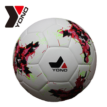 Football Size 5 PU Leather Anti-slip Wear-resisting Soccer Professional Match Football Balls Futbol Voetbal Bola De Futebol(China)
