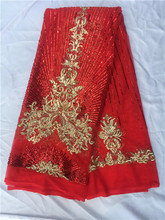 YJ2016 Latest New Arrival Nigeria red Ash Grey Blue Wine Red african Tulle Net Gold White French lace Fabric(China)