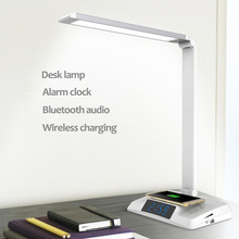 Folding eye protection lamp + Bluetooth audio + alarm clock + wireless charging study bedroom multi-function table lamp