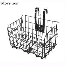Foldable Metal Wire Basket Bicycle Bike Front Bag Rear Hanging Bike Basket Bicycle Bag Road MTB Bike Accessories