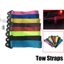 1pc 24cm x 5 cm Racing Towing rope 9 Colour Nylon Brand High Strength Universal JDM SSPARC Towing Ropes Car Styling(China)