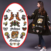 free ship 19Pcs No Repeat Tiger Head Letter Butterfly Flower Bee Bird Embroidery Patch Applique Sew On Clothes Coat Accessory