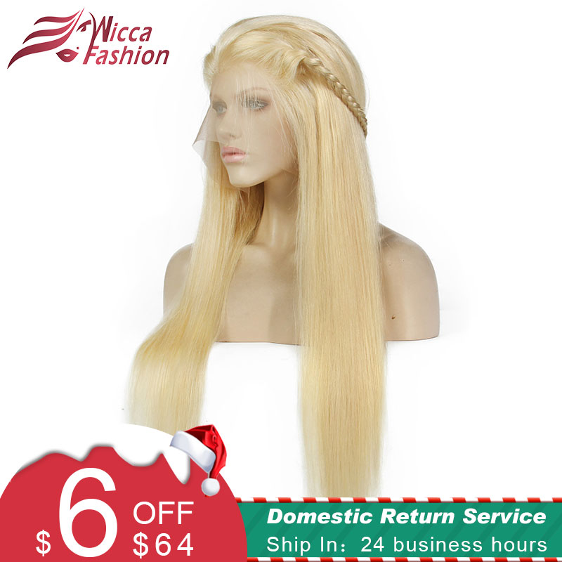 #613 Blonde Wigs 180% Density Silky Straight Brazilian Remy Human Hair lace front Wig 613 Lace Front Human Hair WigDream Beauty (China)