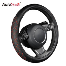 "AUTOYOUTH PU leather car steering wheel cover black lychee pattern with two-sides thick foam padding M size fits 38cm/15""(China)"