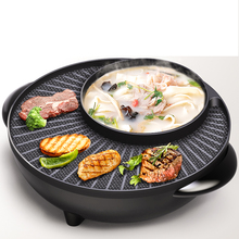 Multifunctional Medicinal Stone 2000W Electric Pan Grill BBQ Grill Raclette Grill Electric Hotpot With Grill Pan