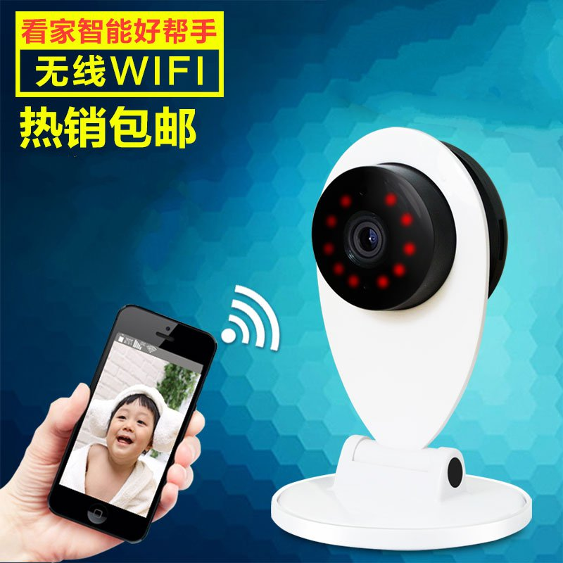 720P HD home intelligent wireless network camera phone remote WiFi monitoring head camera IP<br>