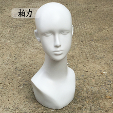 Female Mannequin Wig Head Stand Ornamen Special Mannequin Head Fiberglass Props Model Head Art Model Mannequin Head
