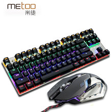 Professional LED Backlit red/blue/black switch Gaming Mechanical Keyboard+Mouse combo set 3200DPI USB wired light Russia sticker