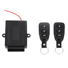 Universal Car Vehicle Remote Central Kit Alarm Systems Door Lock Vehicle Keyless Entry System New With Remote Controllers(China)
