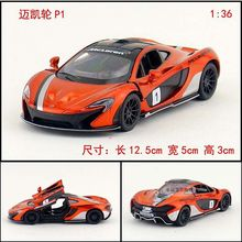1:36 12.5cm Kinsmart simulation McLaren P1 sports car roadster alloy vehicle model pull back boy birthday toy(China)