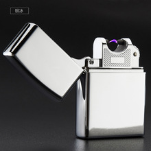 High Quality Metal USB Arc Lighter,Electric Pulse Arc Lighter,can put in cigarette case