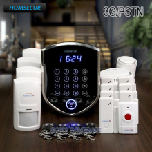HOMSECUR Wireless&wired WCDMA-3G/Landline Home Alarm System With Panic Button