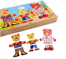 Free shipping educational toys wooden clothing three Winnie family locker box stereo jigsaw puzzle game creative gift 1 pc